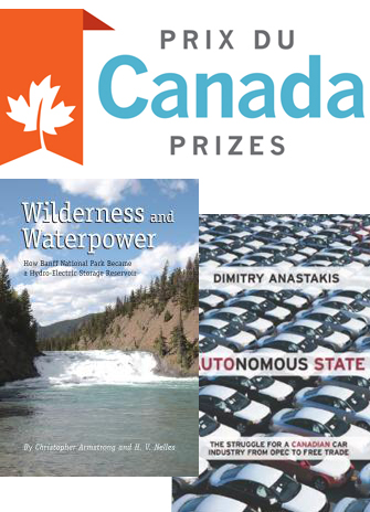 Canada prizes lead image for YFile homepage