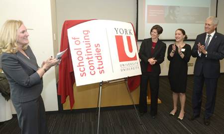 Above: From left, York Vice-President Academic and Provost Rhonda Lenton, Tracey Taylor-O'Reilly, founding executive director of the School of Continuing Studies, Certificate in Dispute Resolution graduate Sabrina Agricola, and York President and Vice-Chancellor Mamdouh Shoukri unveil the school's new logo