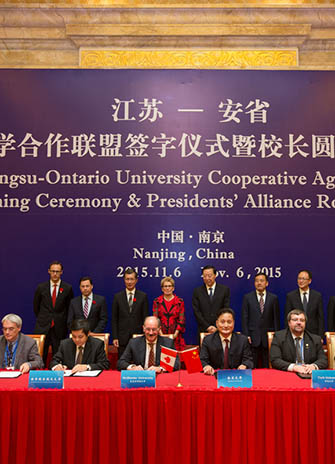 China MOU FEATURED image
