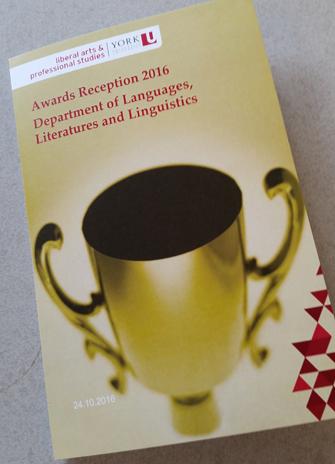 photo of the award program
