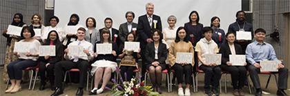 Ontario Japanese Speech Contest York U