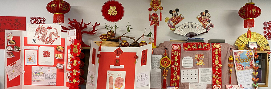 A display to celebrate Chinese New Year is open to the York University community until Feb. 7