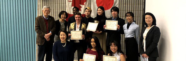 York University Contest Participants
